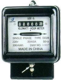 Single phase digital energy meter pdf to word